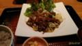 [☆][大戸家][大戸家]牛肉と野菜のコク旨焼き定食@大戸家
