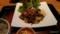 牛肉と野菜のコク旨焼き定食@大戸家