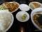 豚しょうが焼きラーメン餃子セット@東京亭