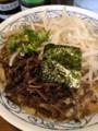 [ラーメン][☆☆][哲麺]とんこつ醤油+もやし+きくらげ@哲麺
