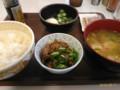 [すき家]まぜのっけ朝食(豚汁へ変更)@すき家