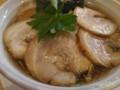 [纏][ラーメン][☆]極上鶏がらスープのチャーシュー麺@纏