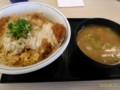 [かつや][カツ][丼]カツ丼梅+豚汁小@かつや