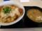 カツ丼梅+豚汁小@かつや