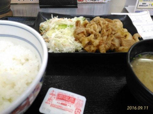 豚生姜焼き定食@吉野家
