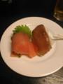 [イタリアン][四時]変わり寿司