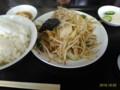 [☆][東京亭]肉野菜炒め定食@東京亭