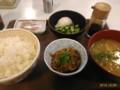 [すき家]まぜのっけ朝食(豚汁変更)@すき家