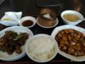 [☆☆][随園別館]黒酢酢豚と麻婆豆腐セット@随園別館