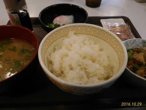 まぜのっけ盛り朝食豚汁変更@すき家