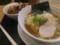 平子にぼし葱ラーメン大盛り+ミニチャーシュー丼@纏