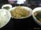 もやしと肉の炒めラーメン餃子セット@東京亭