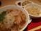 京都醤油ラーメン+チャーハン餃子セット@芝のラーメン屋さん