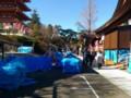[寺]高幡不動も新年の準備中