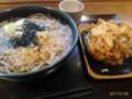 [蕎麦][☆][花園蕎麦]かけ大根蕎麦大盛り+かき揚げ@花園蕎麦