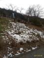 [雪]正丸トンネルを抜けると雪国だった