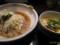 ミニ穴子丼たぬき蕎麦@たまの里