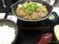 [吉野家][☆]牛すき鍋膳@吉野家