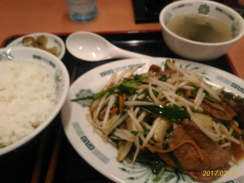 韮レバ炒め定食@日高屋