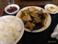 [南京亭][☆]茄子と肉の味噌炒め@南京亭