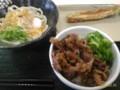 [はなまるうどん][☆][丼]牛肉ごはん+温玉ぶっかけ+ちくわ天@はなまるうどん