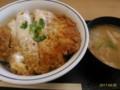 [カツ][丼][かつや]カツ丼竹+豚汁小@かつや