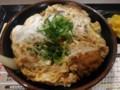 [とん一][☆]カツ丼大盛卵2個@とん一