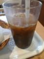 [モスバーガー]アイスコーヒー@モスバーガー