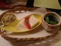 [がんこ]突出し(卯の花、豆腐、おひたし