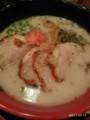 [西海][ラーメン][☆☆]炙りばらトロチャーシュー麺@西海