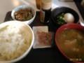 [すき家]まぜのっけ朝食@すき家