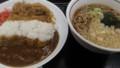 [山田うどん][蕎麦][カレー]カレー牛丼たぬき蕎麦セット
