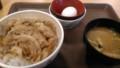 [丼][松家]豚丼味噌汁卵セット