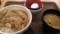 豚丼味噌汁卵セット