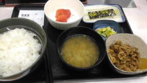 明太子牛小鉢定食