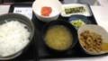 [吉野家]明太子牛小鉢定食