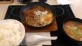 [かつや][☆][カツ]チキンカツの牛すき鍋定食