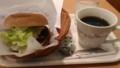 [モスバーガー][☆]モーニング野菜バーガーセット
