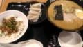 [花月嵐][ラーメン][☆☆]花月げんこつラーメン+豚めし餃子セット
