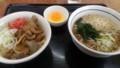 [山田うどん][蕎麦]スタミナパンチセット(たぬき蕎麦)