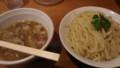 [ラーメン][桜坂][☆☆]ガーリック肉塩つけ麺大盛