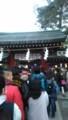 [新年][神社]大国魂神社