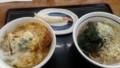 [山田うどん][丼][カツ]カツ丼セット