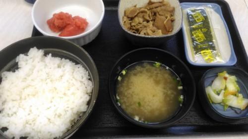 めんたい牛小鉢定食