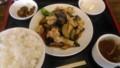 [南京亭][☆]茄子と豚肉の生姜焼き定食