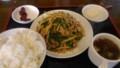 [南京亭]肉ピーマン炒め定食@南京亭