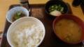 [すき家]まぜのっけ盛り朝食+豚汁変更