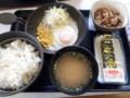 [吉野家]ハムエッグ牛小鉢定食