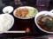 豚の焼肉ラーメン餃子セット(餃子は後から)