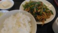 [南京亭][☆]肉ピーマン炒め定食